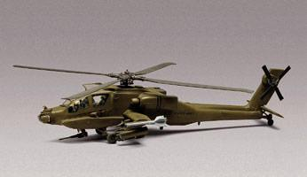 Save On Plastic Model Helicopter Kits