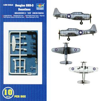 airplane model kits,SBD-3 Dauntless Aircraft Carrier Fleet (10) -- Plastic Model Airplane Kit -- 1/350 Scale -- #0620